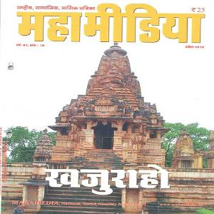 Mahamedia Magazine - April 2012