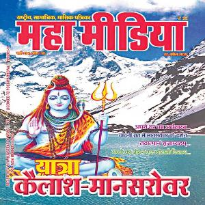 Mahamedia Magazine - April 2015