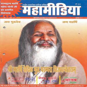 Mahamedia Magazine - July 2011