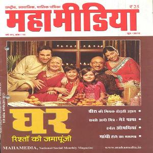 Mahamedia Magazine - June 2012
